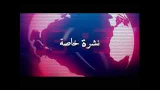 "shab nakra 2015 exclusive dj blacko ""سياسة التقشف"""
