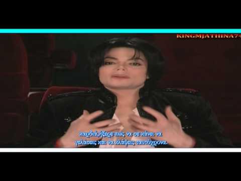 Michael Jackson Inspiration