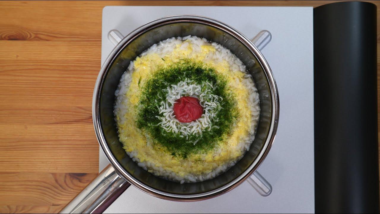 梅しらす雑炊を作りたい【風邪をひいたとき用】