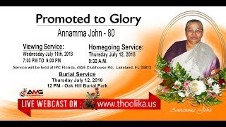 Annamma John 80 Viewing and Funeral Services