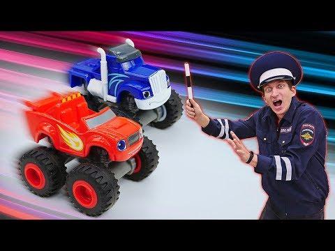 Видео про машинки. Вспыш и Крушила устроили гонки и аварии на дороге! Время быть героем!
