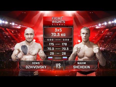 Денис Дживовский vs. Максим Щекин / Denis Dzhivovsky vs. Maxim Shchekin