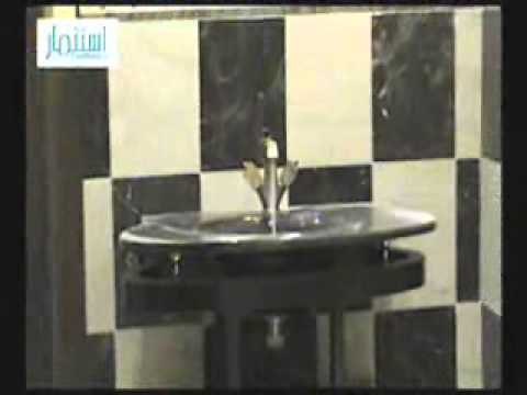 6f6c9279d  فيلا دوبلكس للبيع - حي الشاطئ 4 جدة - YouTube