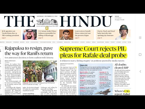 THE HINDU NEWSPAPER 15th December 2018 Complete Analysis