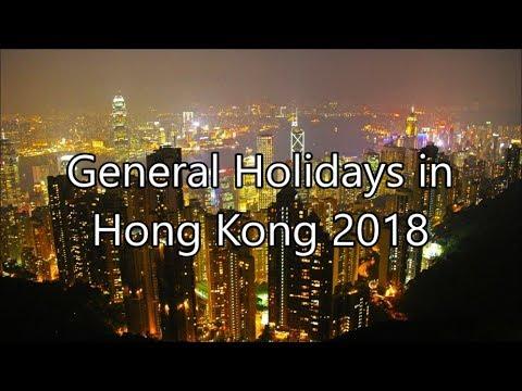 General Holidays in Hong Kong in 2018