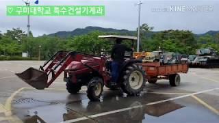 농기계운전기능사, 트랙터   운전 연습♡