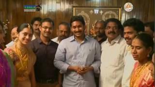 YS Jagan attends Reception of Party Leader Nekkala Naidu's Daughter in Vizianagaram