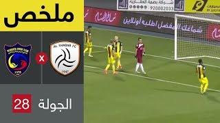 بالفيديو - الفيصلي يخطف فوزا ملحميا من 7 أهداف على الفيحاء في الدوري السعودي
