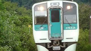 [警笛あり]JR四国 徳島線 1500形+1200形気動車 阿波池田駅付近通過