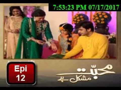 Download Mohabbat Mushkil Hai Episode 12 Promo HUM TV Drama by Mr Promo