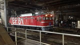 2019年11月23日に上野駅を発車するカシオペア紀行青森行を撮影してみた