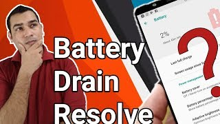 Fix Battery Drain Asus Zenfone Max Pro M1 | Asus Max Pro M1 battery Issue Solution