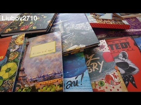 Блокноты Фикс Прайс /Моя коллекция/Liubov2710