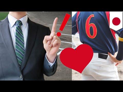 「汗臭い服がほしい」野球部部室からユニホーム盗んだ男逮捕