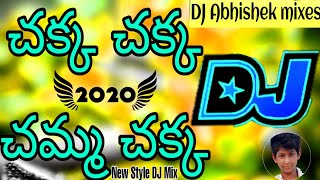 Chaka Chaka chama chaka DJ song 2020 Road show mix by DJ ABHISHEK