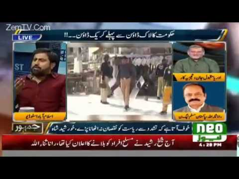 Brutal wording Fight Between Fayyaz Chauhan & Rana Sanaullah for imran khanIn Live tv Show