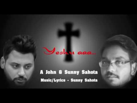 Devotional Song # yeshu aaa......