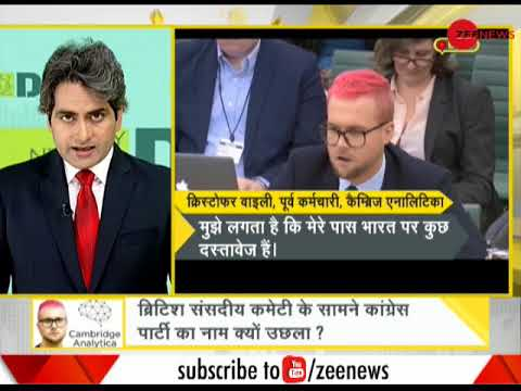 Watch DNA with Sudhir Chaudhary, March 27, 2018