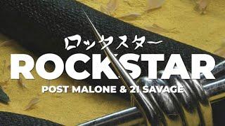 Download Post Malone rockstar remix song
