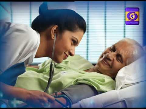 Andariki Aarogyam (అందరికి ఆరోగ్యం) Special Phone-In Programme about Cleft Lip.