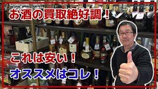 中津川市のリサイクル店。伊勢屋グローイングアップのいっち~です! ht...