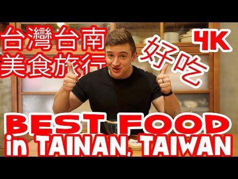 台灣台南美食旅行 BEST FOOD IN TAINAN, TAIWAN (4K) -  Life in Taiwan #96