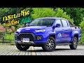 กระบะจีนหน้าแปลก JMC Yuhu Tiger แต่ใช้เครื่อง Ford? | MZ Crazy Cars