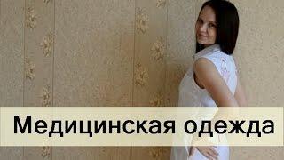 видео Шахматы Алматы