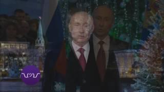 Новогодние поздравления Путина 2013-2016