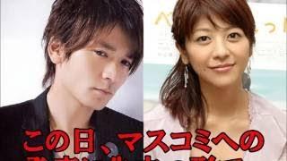 【V6結婚】V6長野博が白石美帆と結婚 連名で「明るく朗らかな家庭を...