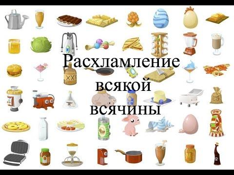 Детские энциклопедии. Энциклопедии для детей. Энциклопедии