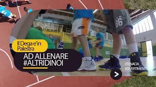 Campodolcino 2017 Basket Camp - Blackcourth