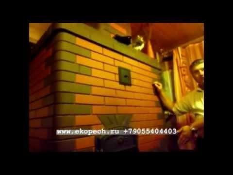 видео: Печь-котел-камин проект Немова Михаила. Отзыв владельца