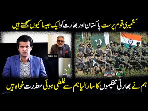 Abrar Qureshi Latest Talk Shows and Vlogs Videos