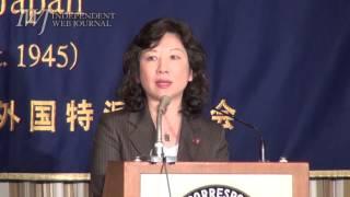 130403 FCCJ主催 野田 聖子 自民党総務会長 記者会見