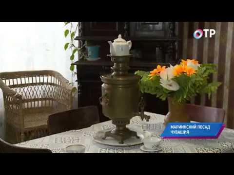 Малые города России: Мариинский Посад - тут стоит Государева гора, на которой пировала Екатерина II