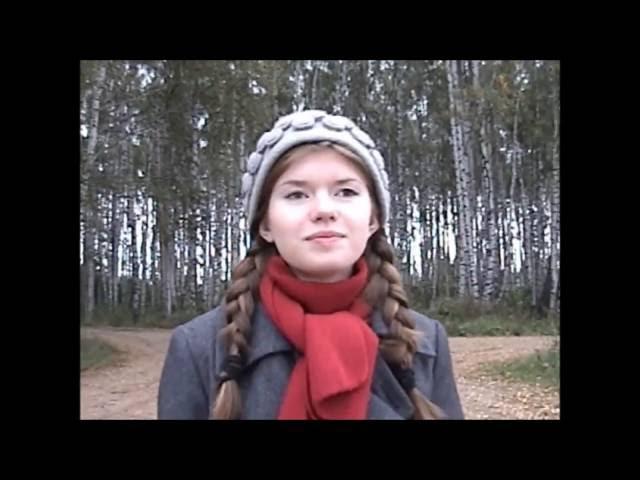 Елизавета Соловьева читает произведение «Вечер» (Бунин Иван Алексеевич)