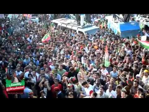PTI RAIWIND MARCH LAHRE New Song 2016 Hakomat Ly Doobi
