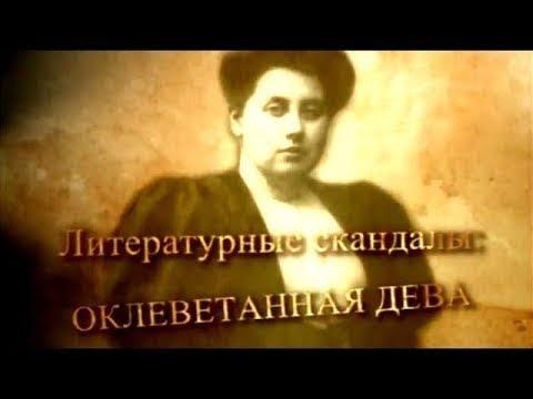 Скандал вокруг русско-английского литературного конкурса