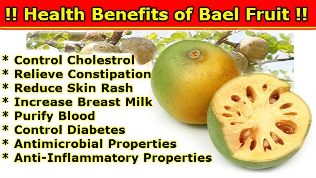 बेल के जबरदस्त फ़ायदे जानकर हैरान रह जायेंगे आप | health benefits of wood  apple | bel ke fayde