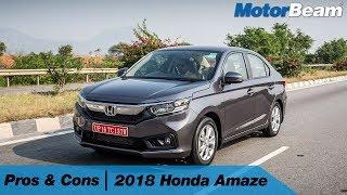 Honda Amaze - Good & Bad In Hindi   MotorBeam हिंदी