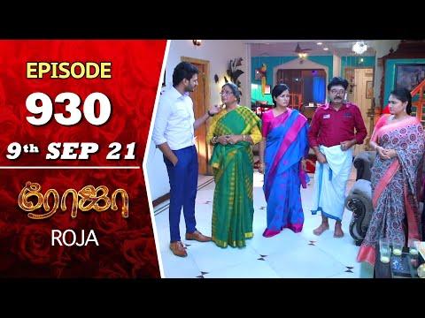 ROJA Serial | Episode 930 | 9th Sep 2021 | Priyanka | Sibbu Suryan | Saregama TV Shows Tamil