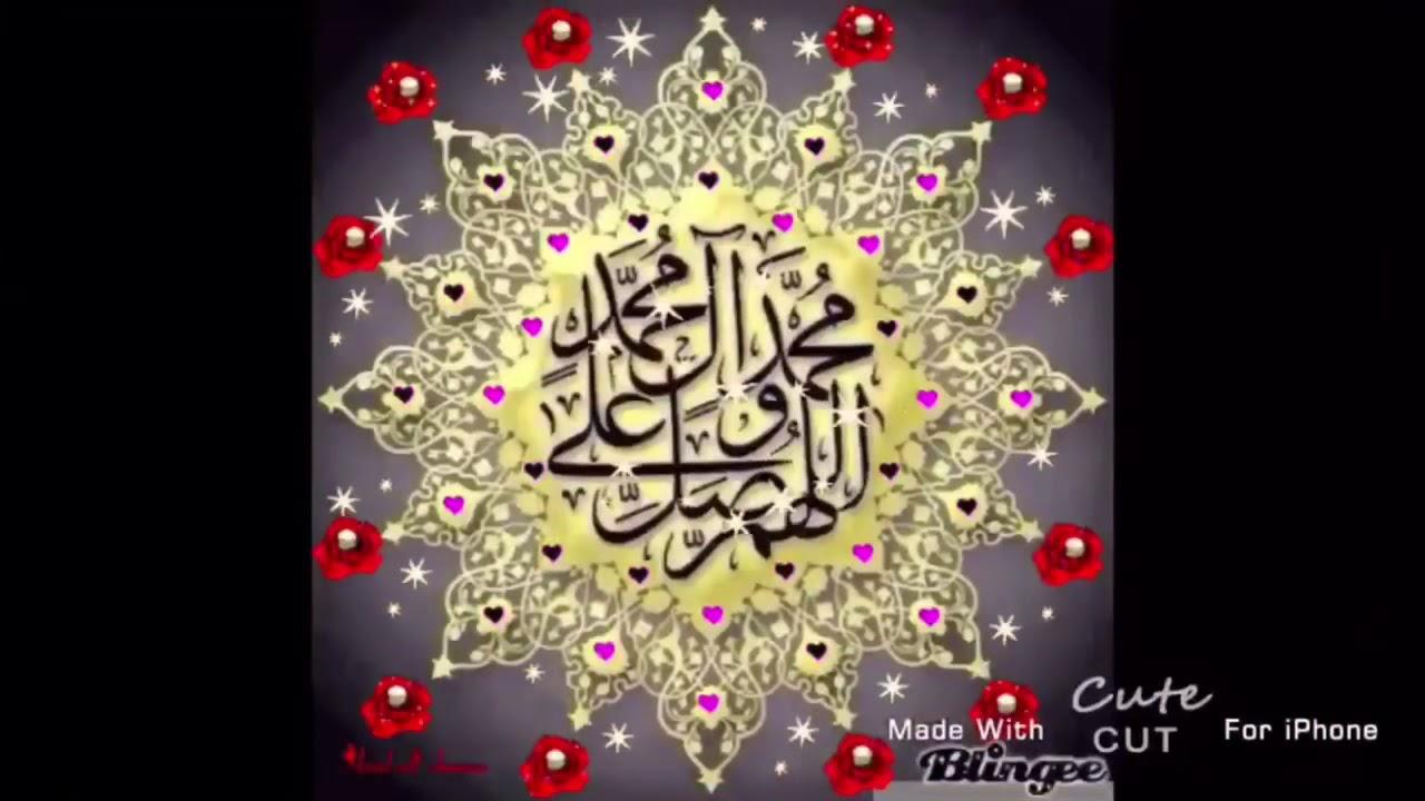 Eid Mubarak/Eid Ul Adha/Hajj Mubarak/Bakra Eid Mubarak/WhatsApp Status 2018