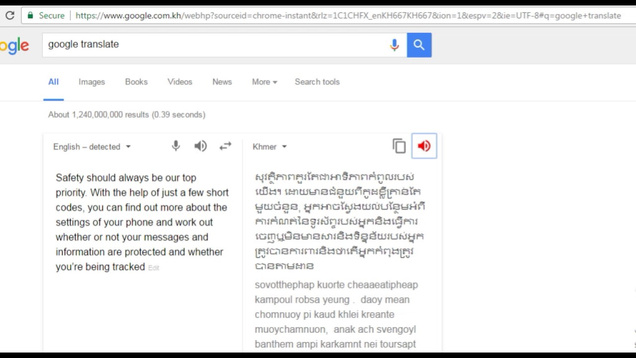 Google Translate Has Cambodian Voice