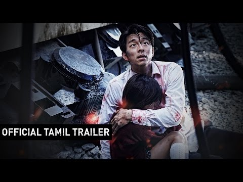 Train To Busan hindi free download