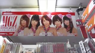 日本大阪府日本橋信長書店的店鋪簡介。