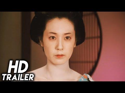 Tokyo Bordello (1987) ORIGINAL TRAILER [HD 1080p]