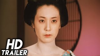 The original trailer in high definition of AKA: Yoshiwara enjô 吉原...