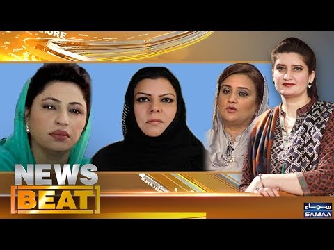 News Beat | SAMAA TV | 04 May 2018