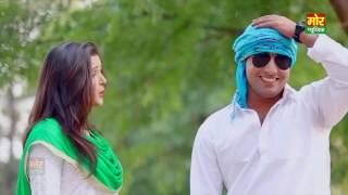 Desi Jamidar # Anjali Raghav & Prince Kumar # Jiwanpurwala# Mor Music Video # New Haryanvi Song 2016